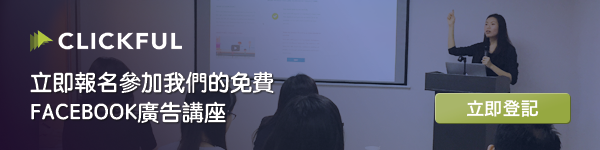 blog-banners-seminar